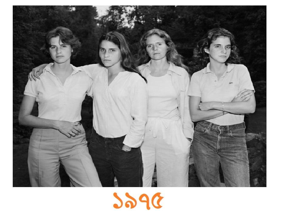 ১৯৭৫ সালে তোলা চার বোনের প্রথম ছবি
